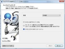 KeyShotZB_03.jpg